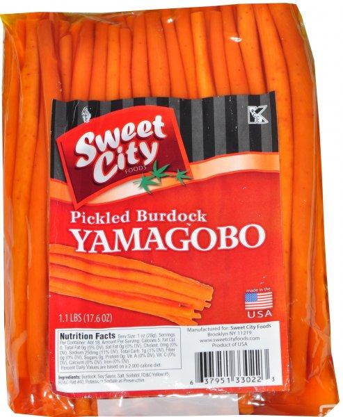 Yamagobo